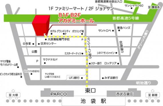 ikebukuro-akademi