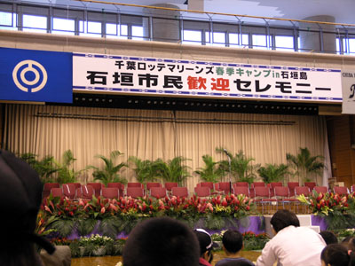 20080131b