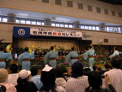 20080131f