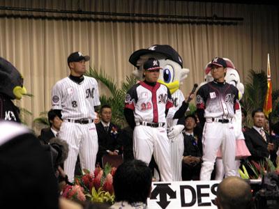 20080131i